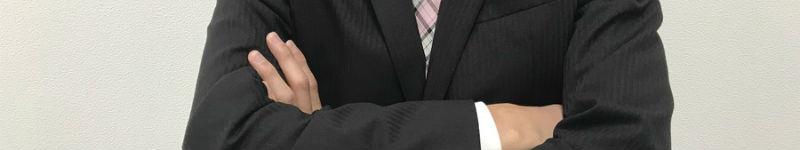 検察 事務 官 検察事務官 - 職業詳細 職業情報提供サイト(日本版O-NET)